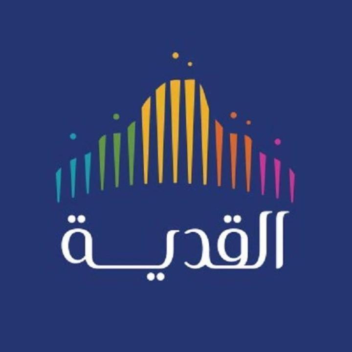 القدية: أكبر وجهة ترفيهية سياحية في السعودية