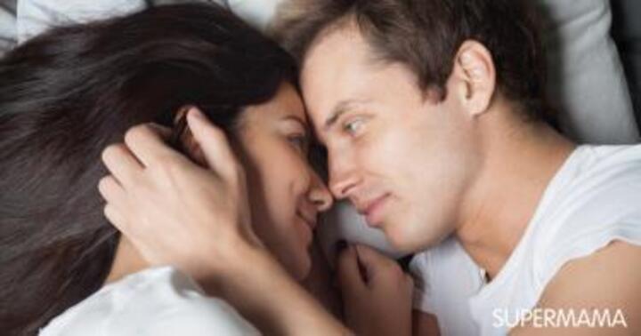 كيف يؤثر تلامس الزوجين في تسكين الألم؟   سوبر ماما