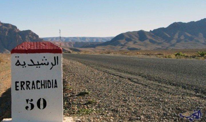 إنجاز 52 مشروعا سياحيا في طور الإنجاز بإقليم الرشيدية