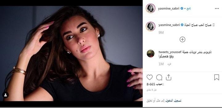 صباح الحب.. ياسمين صبري في أحدث ظهور لها