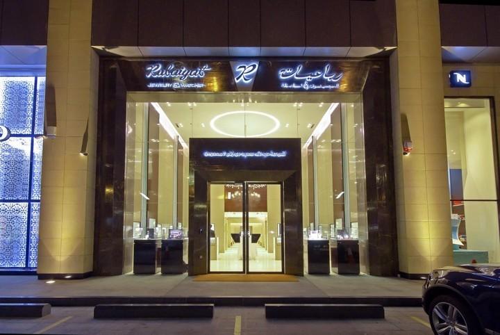 رباعيات تدشن معرضها الأول للمجوهرات والساعات في المملكة