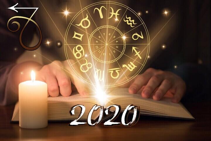 توقعات عام 2020 لبرج الجدي
