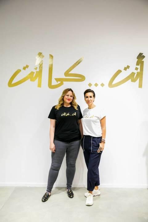 ديما عياد تطلق تشكيلةً جديدة بالتعاون مع نادين قانصو