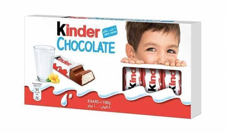 KINDER CHOCOLATE تطلق هويتها البصرية الجديدة
