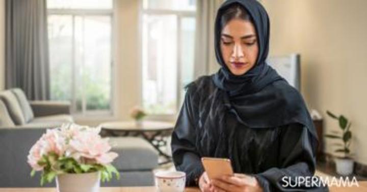 خدمة جديدة لإخطار الزوجات بالطلاق في السعودية   سوبر ماما