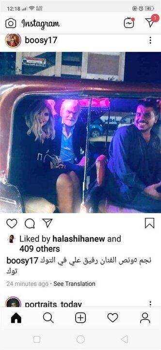 بوسي شلبي تصطحب نجما لبنانيا شهيرا في التوك توك بالإسكندرية ..صورة