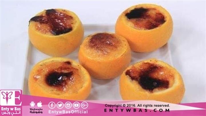 طريقة عمل بطاطا بالكراميل والبرتقال