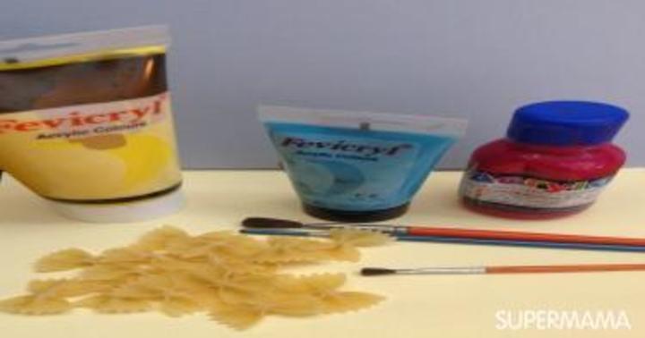 مشغولات يدوية: عمل فنى بالمكرونة الفيونكة