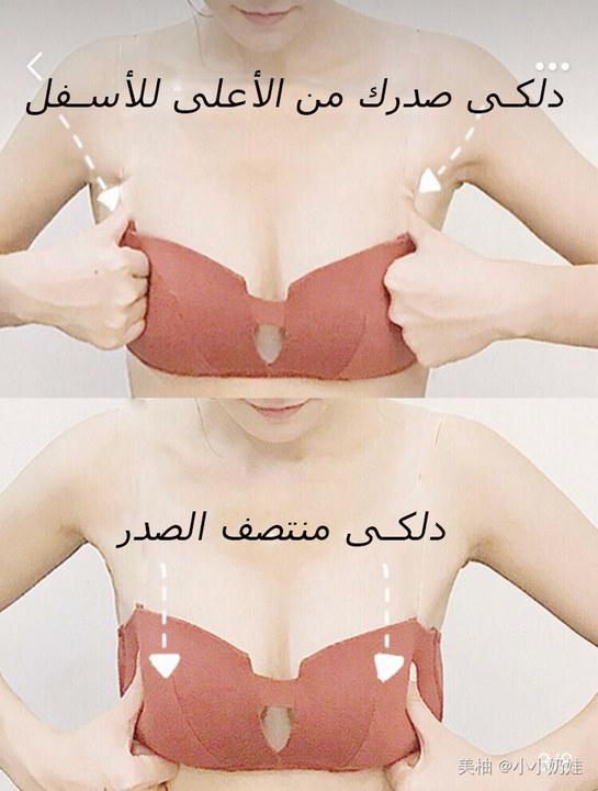 تمارين تساعد على تكبير حجم الصدر، جربيها بنفسك لتتأكدى من مدى أهميتها