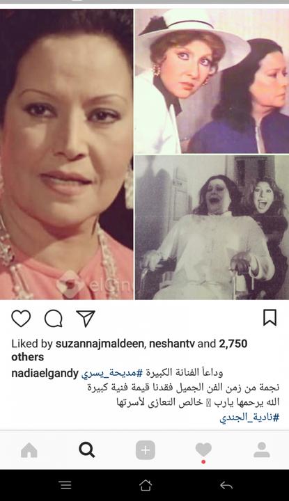 كلمات مؤثرة من نبيلة عبيد ونادية الجندي وزينة عن مديحة يسري
