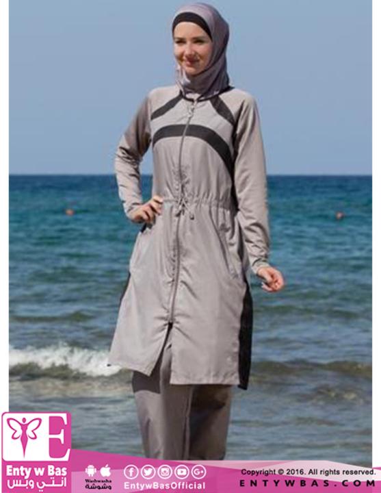 5085224cd970a بالصور.. ملابس السباحة الأكثر أناقة للمحجبات
