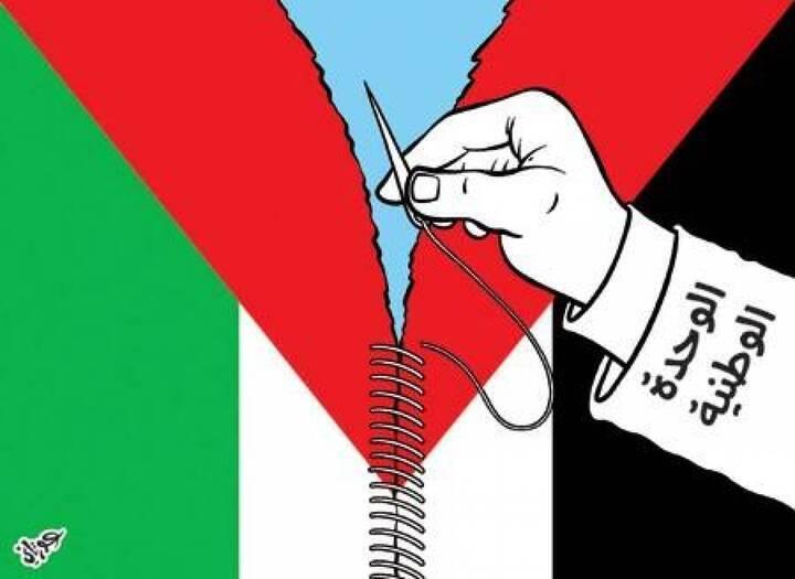 المعقولية واللامعقوليّة في الخطاب السياسي الفلسطيني