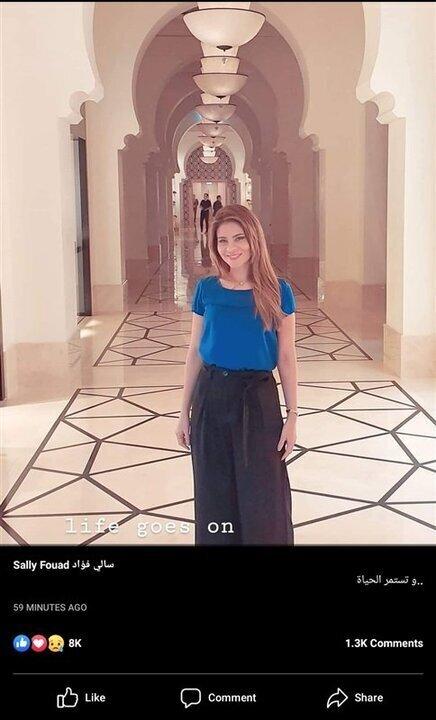 بعد أيام من طلاقها.. سالي فؤاد تطمئن متابعيها برسالة جديدة