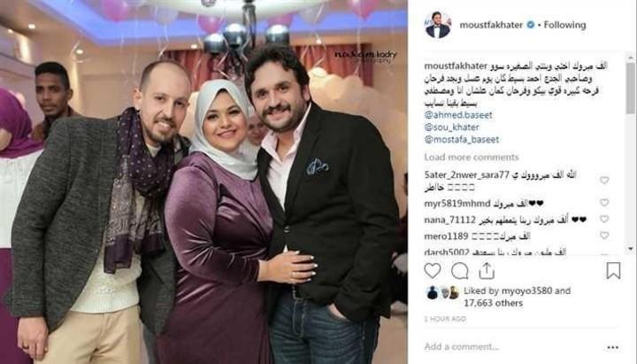 خطوبة شقيقة مصطفى خاطر