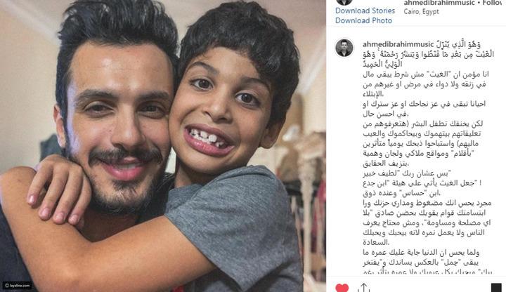 أحمد إبراهيم يطلق تصريحات نارية تخص زواجه من أنغام وعلاقته بأصالة الآن