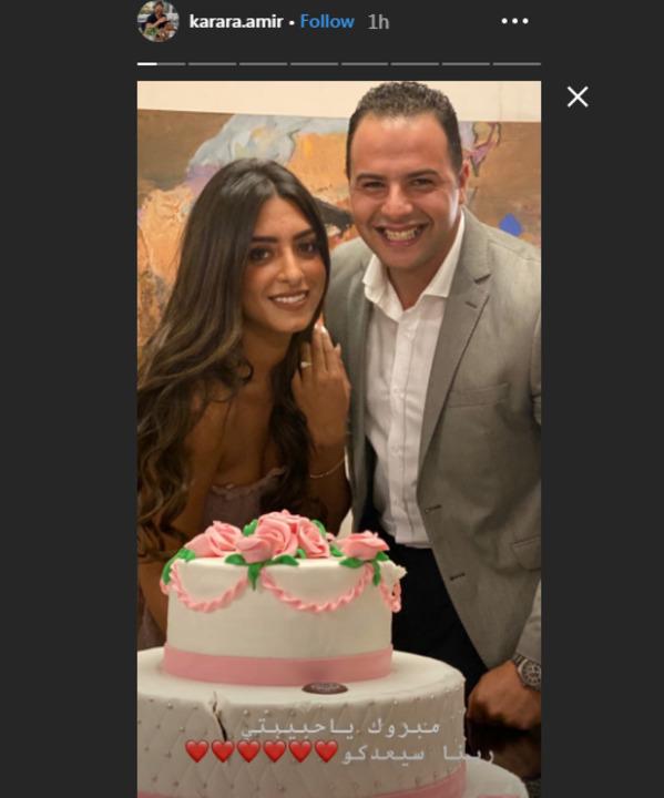 بفستان أنيق.. شقيقة أمير كرارة تتألق فى حفل خطوبتها.. صور