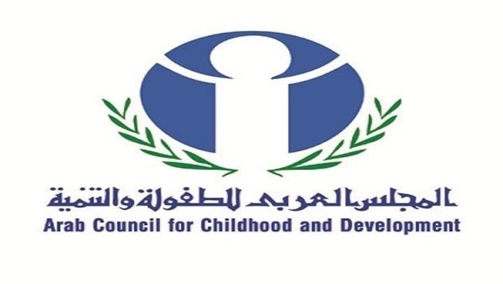 القومي والعربي للطفولة اليونيسف يبحثون دعم سياسات تنمية الطفولة المبكرة في مصر