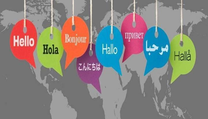 محطات لغوية (١)