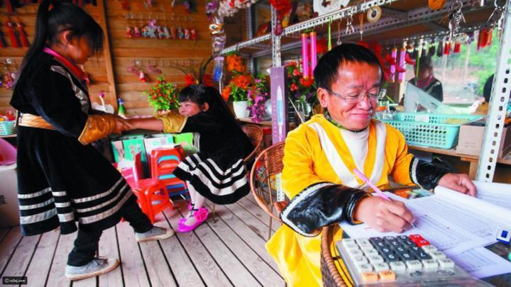 """صور: لغز """"مملكة الأقزام"""" في الصين يثير حيرة العلماء"""