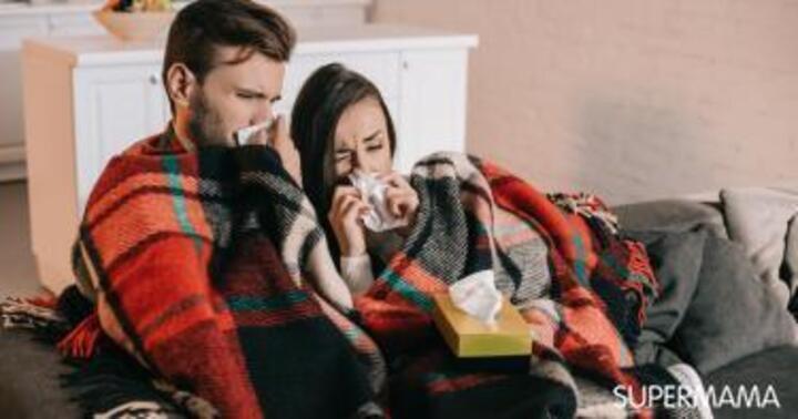 هل تنتقل عدوى الإنفلونزا عن طريق العلاقة الحميمة؟ | سوبر ماما