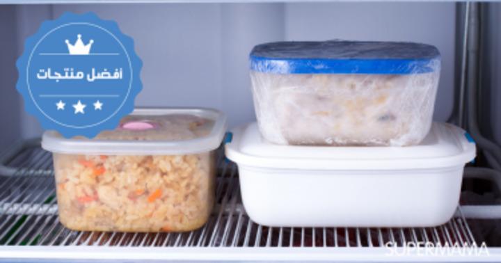 أفضل علب تنظيم الثلاجة | سوبر ماما