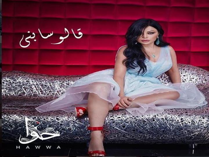 9849ff952 أبرزها عازفة الروك..هيفاء وهبي بإطلالات مختلفة في ألبومها الجديد