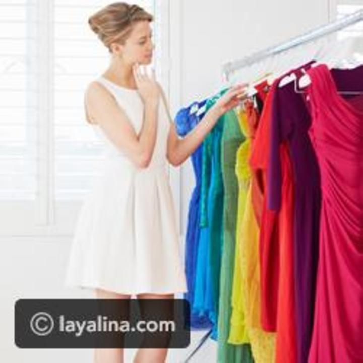كيف أختار ملابس تناسبني؟