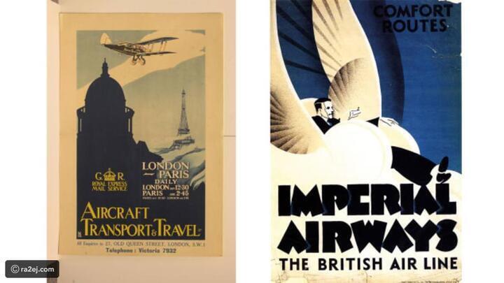 صور: أفضل 5 متاحف تضم تاريخ السفر والطيران في العالم تعرف عليها