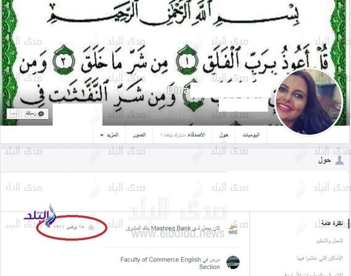 زفاف ابنة مصطفى فهمي.. تعرف على فارق العمر بينها وبين زوجة أبيها
