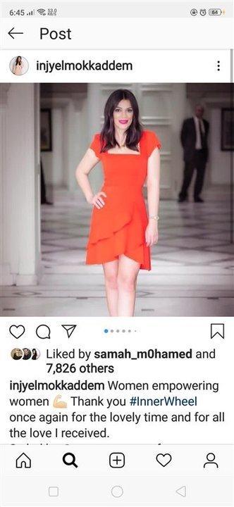 فوق الركبة.. إنجي المقدم تتألق في فستان صيفي مبهج.. صور