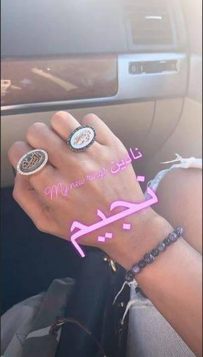 بالصور - نادين نسيب نجيم تستعرض خواتمها الثمينة.. تصميم خاص لها شاهدوا روعته