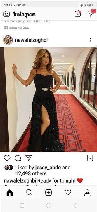 فستان أسود.. نوال الزغبي فى إطلالة أنيقة