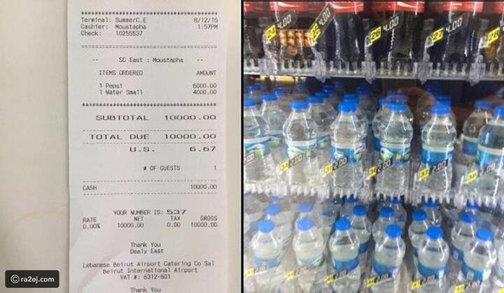 لماذا ترتفع أسعار قوارير المياه في المطارات؟