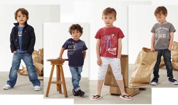 ملابس الأطفال لعيد الأضحى