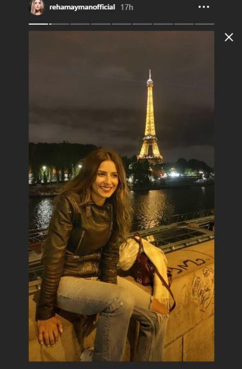 بإطلالة عصرية.. ريهام أيمن تتألق في باريس
