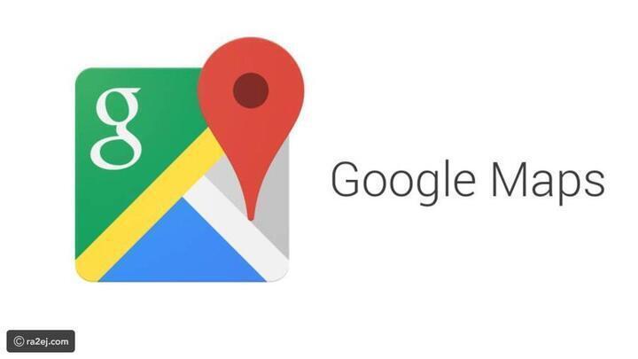 خدمة جديدة من جوجل لتسهيل تنقل المسافرين خارج بلادهم