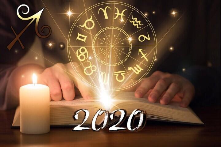 توقعات عام 2020 لبرج القوس