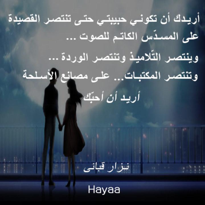قصيدة جميلة   يوم مع حياة